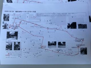 E7CDCF3E-B79D-4FCE-8ACF-F0FB69C97A21.jpg